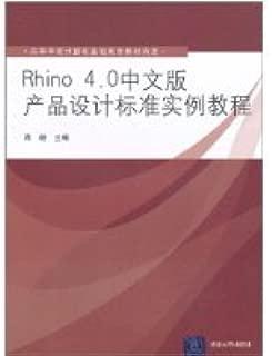 rhino 4 tutorial
