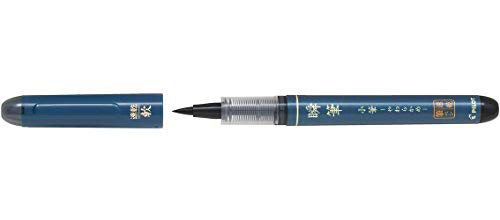 パイロット 瞬筆 小筆【やわらかめ】ブラック P-SVS-30KS-B【5本セット】