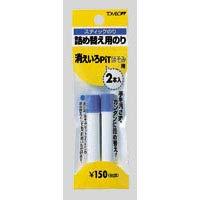 トンボ鉛筆 スティック糊PC 詰め替え 2本入り 5個セット