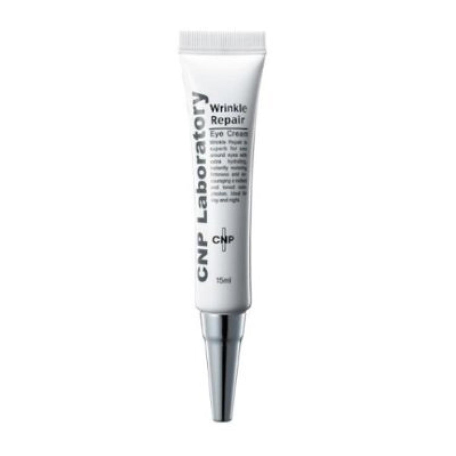 KOREAN COSMETICS, CNP Laboratory_ Wrinkle Repair Eye Cream 15ml (anti-wrinkle, around the eyes elastic grants,...