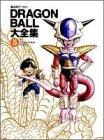Dragon Ball Daizenshu: TV Animation, Part 2