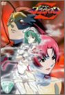 超重神グラヴィオン ツヴァイ(4)[DVD]