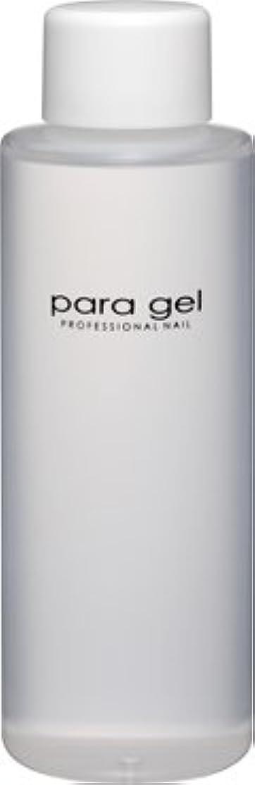 はず自治的記念碑的な★para gel(パラジェル) <BR>パラクリーナー 120ml