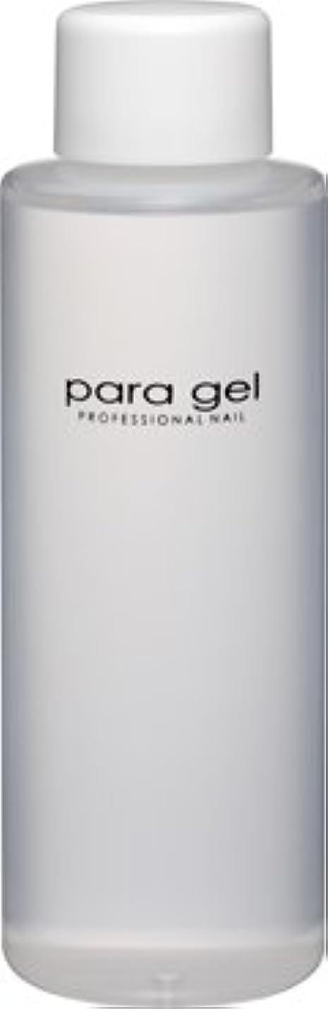 制限任命する変位★para gel(パラジェル) <BR>パラクリーナー 120ml