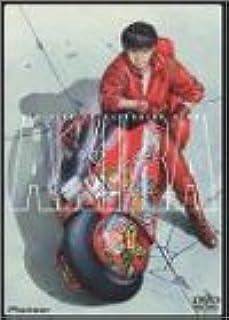 AKIRA DTS sound edition [DVD]