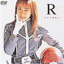 R [DVD]