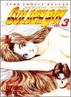 GOLDEN BOY 3 (ジャンプコミックスデラックス)