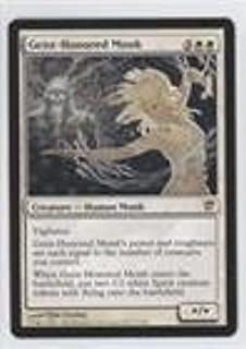 Magic: the Gathering - Geist-Honored Monk (Magic TCG Card) 2011 Magic: The Gathering - Innistrad Booster Pack [Base] #17