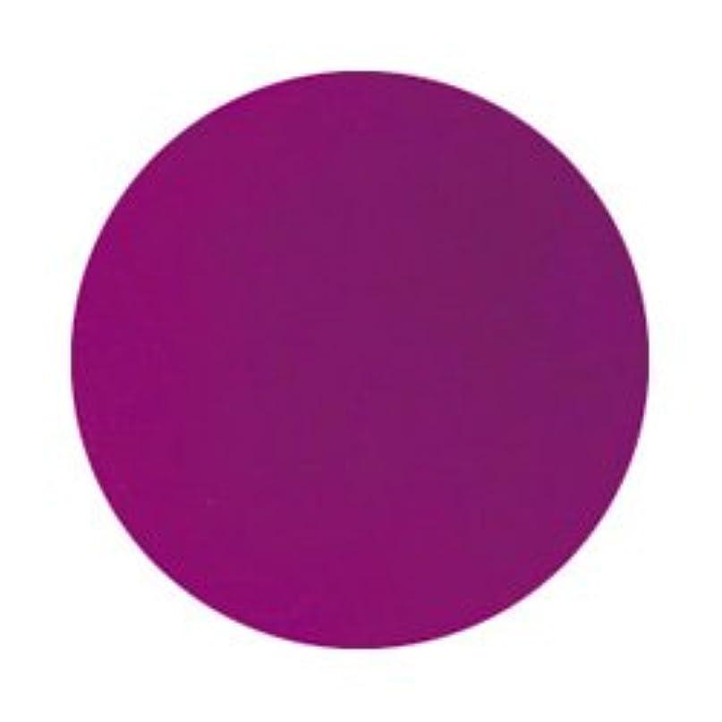 トピック通路グラフ★JESSICA(ジェシカ) <BR>ジェレレーション カラー 15ml<BR>953 バイオレットフレーム