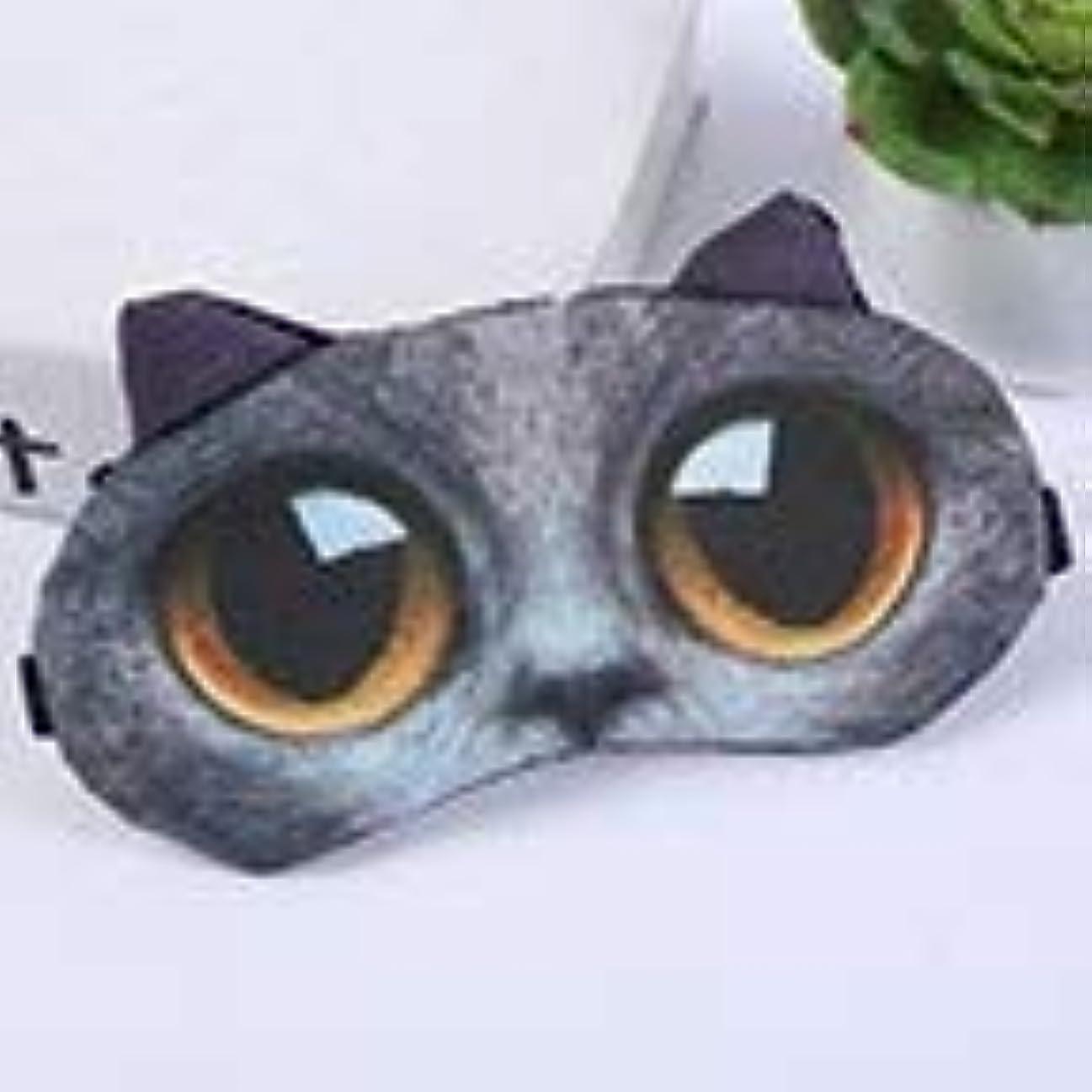 行う付属品瀬戸際NOTE 睡眠アイマスク漫画形状調節可能な動物アイパッチ目隠し女の子ラブリーカバーリラクゼーション健康睡眠マスクデバイス