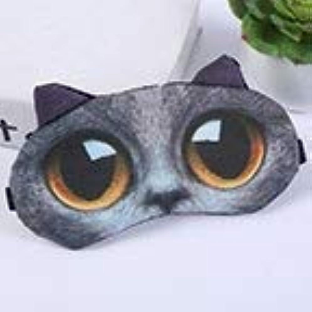 理想的タオルストレージNOTE 睡眠アイマスク漫画形状調節可能な動物アイパッチ目隠し女の子ラブリーカバーリラクゼーション健康睡眠マスクデバイス