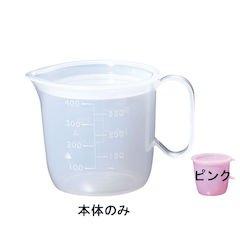 流動食コップ 中 8301 身 ピンク/62-6858-95