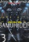 サムライダー 3 (KCデラックス)の詳細を見る