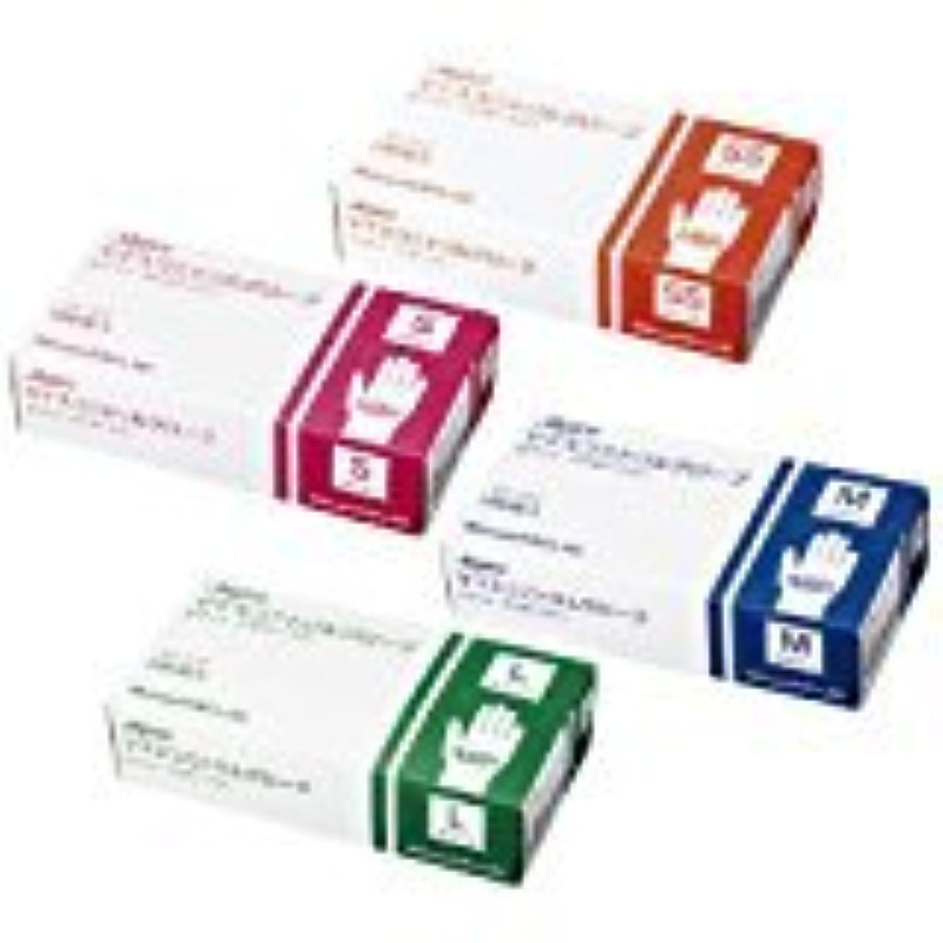 夢姿勢フックマイスコニトリルグローブ ホワイト MY-7551(S)100???? 10箱セット