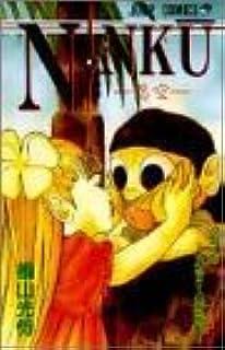 NINKU-忍空- 5 (ジャンプコミックス)