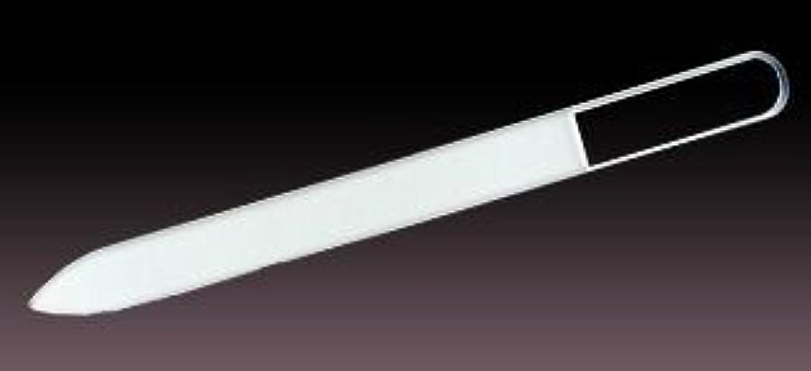 """ハドルにはまってテザーブラジェク ガラス爪やすり """"プレーン"""" 140mm チェコ製ガラス爪ヤスリ BLAZEK"""