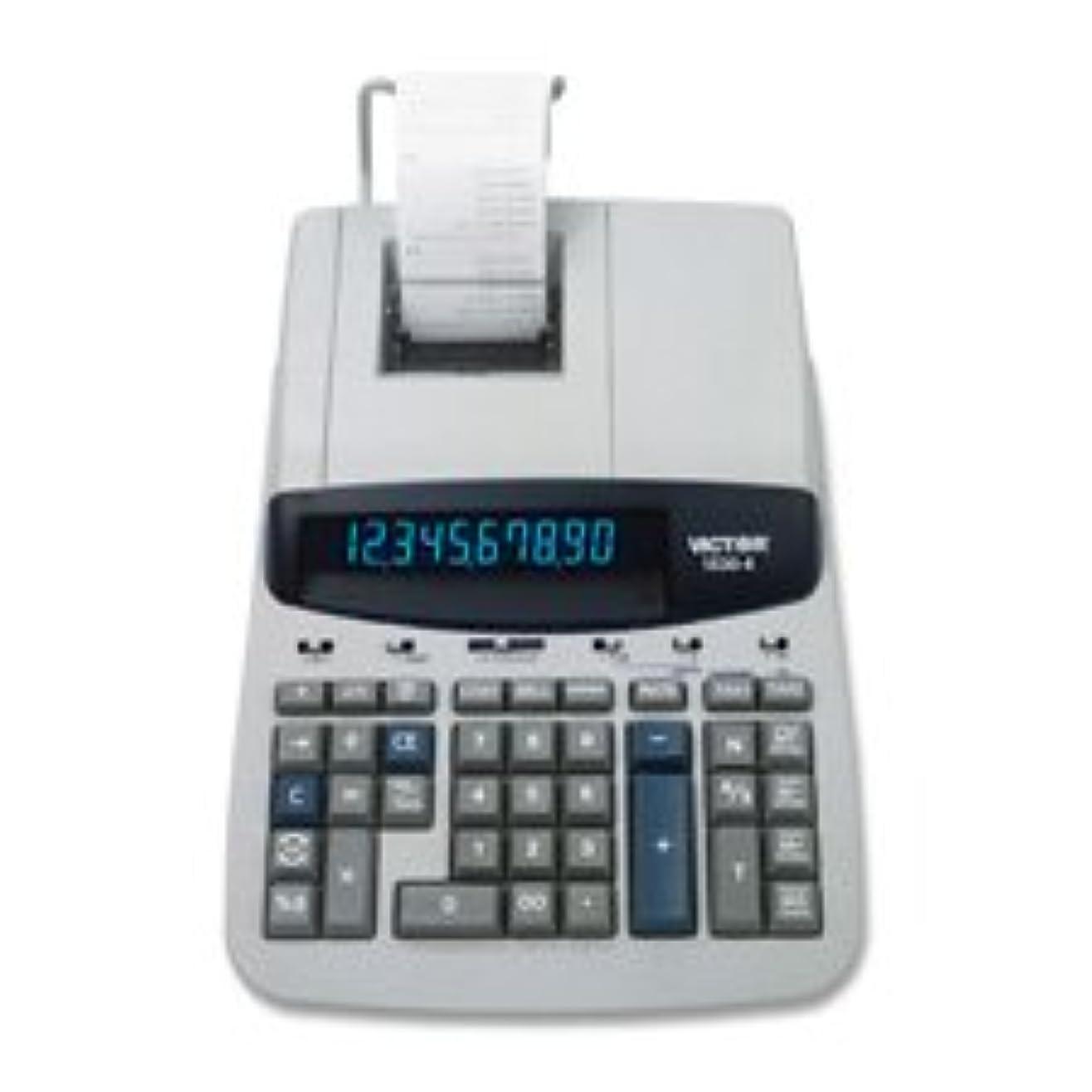 多くの危険がある状況磨かれたピッチャーVictor VCT15306 高耐久電卓44;グレー