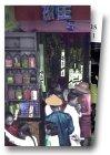 Quatre générations sous un même toit, tome 1 à 3 de Lao She