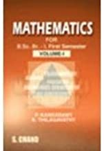 Mathematics for B.Sc. Br. -I First Semester (Volume-1)
