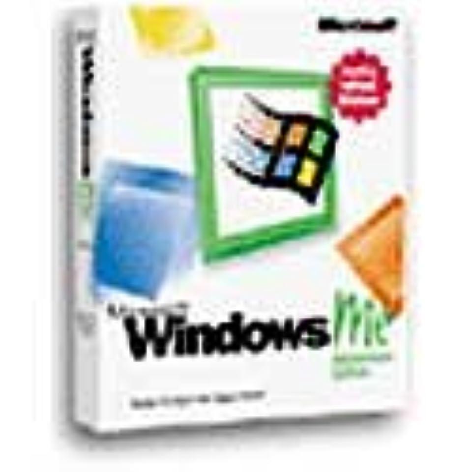 非行センター支援Windows Millennium Edition
