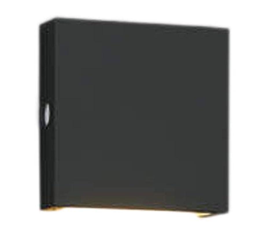 排除するしっとり社会学コイズミ照明 エクステリア AU49068L 奥行3×高さ12×幅12cm
