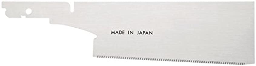 Magma Reserveblad Douzuki Profi 150 mm