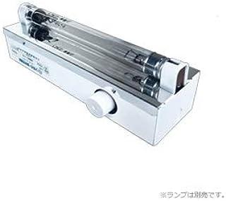 シルバー 殺菌灯用器具 笠なし型照明器具(トラフ) GL4形×1 GL4用 100V グロースタート式 低力率 1灯用 50Hz/60Hz共用 点灯管付き ランプ別売 4-C1-GL-100V-50/60Hz
