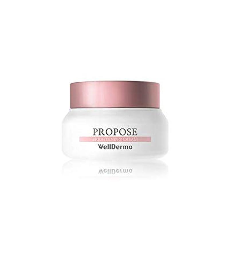幅性能好戦的なWellderma (ウェルダーマ) プロポーズ ブライトニング クリーム/Propose Brightening Cream (70ml) [並行輸入品]