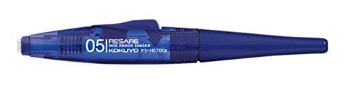 コクヨ サイドノック消しゴム リサーレ 本体 青 ケシ-HS700B