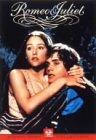ロミオとジュリエット [DVD] image