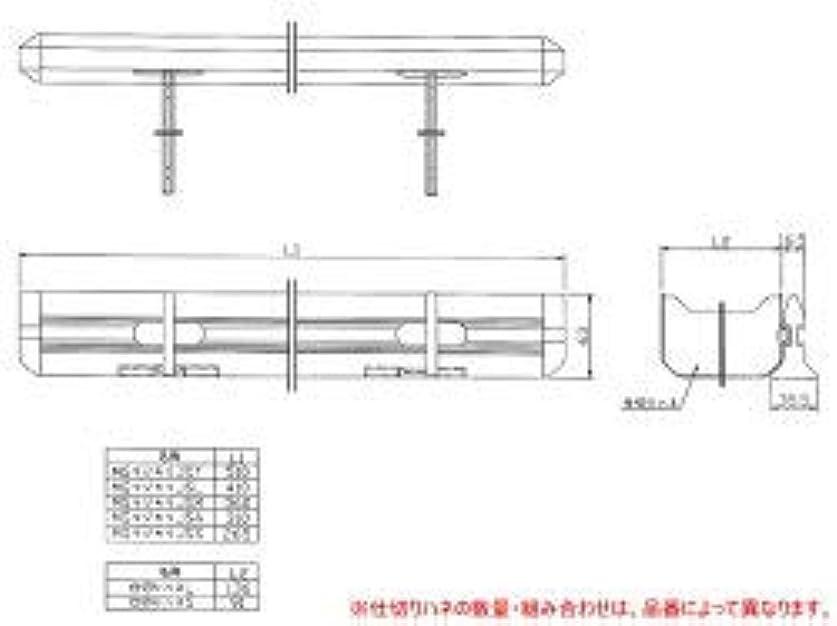 予報電気技師ぬれたタカラスタンダード 間仕切り名人 MGマジキリJ ST 2 40674601