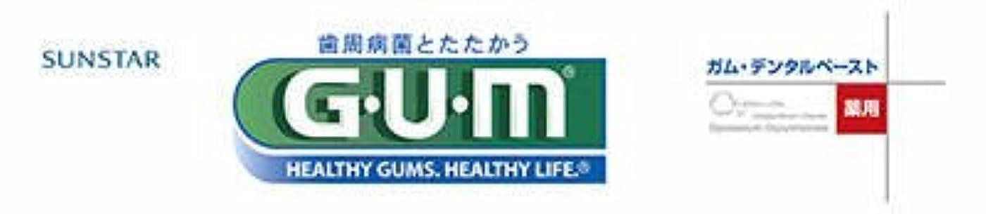 暴行アシスタント禁止するサンスター GUM(ガム) 薬用 デンタルペースト 155g×80点セット (4901616009691)