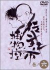 佐武と市 捕物控 巻ノ六 [DVD]