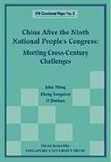 China After the Ninth National People's Congress: Meeting Cross-Century Challenges PDF Books