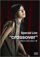 Special Live<crossover> [DVD]