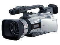 Canon XM2 miniDV Profi-Camcorder mit 3 CCD