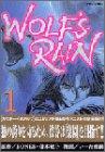 Wolf&#39s Rain [Magazine ZKC] Vol. 1 (Wolf&#39s Rain) (in Japanese)