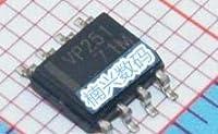 20pcs / lot VP251 SN65HVD251DR SN65HVD251 SOP-8 new在庫あり