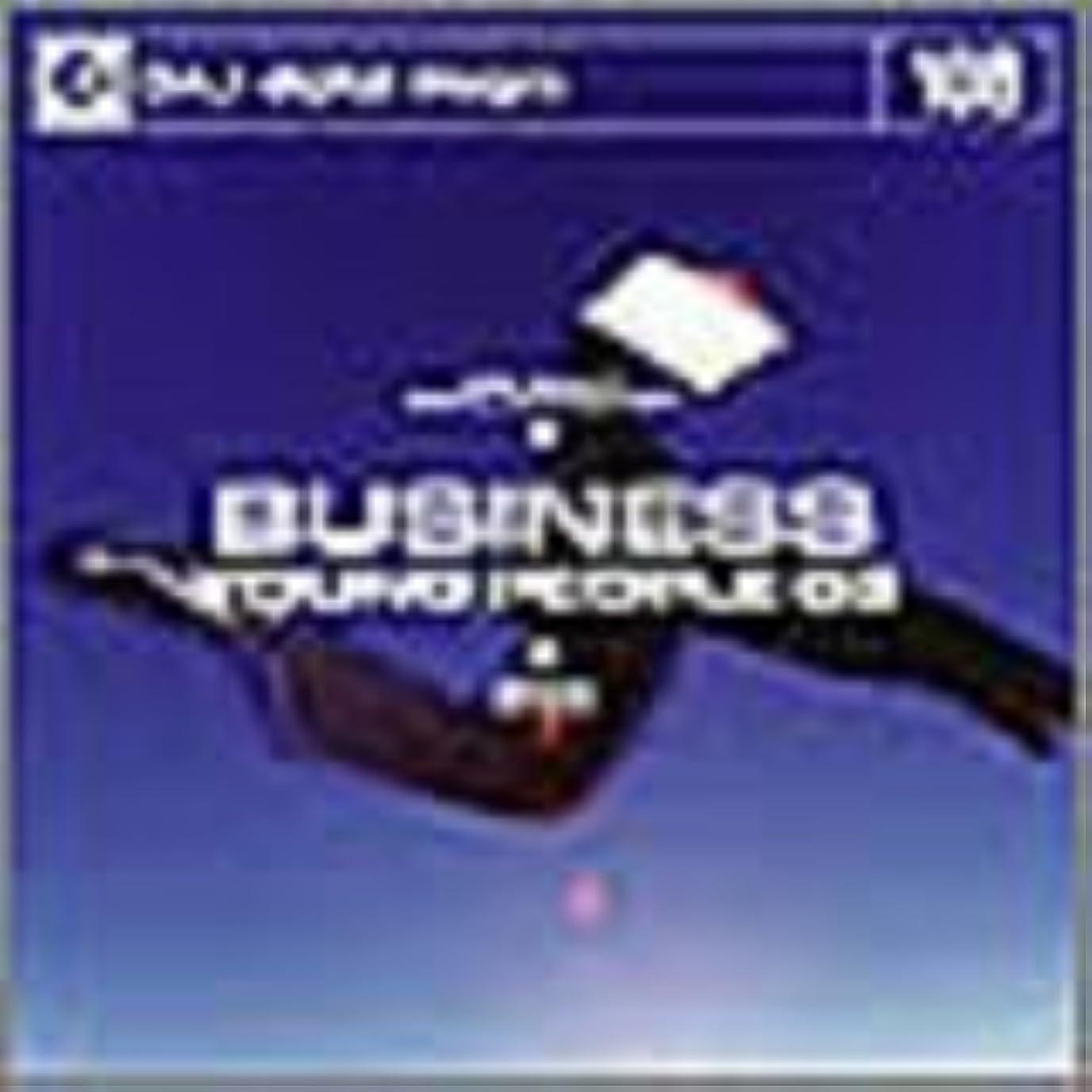 動く棚フロントDAJ 108 ビジネスシリーズ/ヤングピープル02