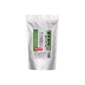 株式会社寿老園 静岡煎茶ティーバッグ5g×50袋