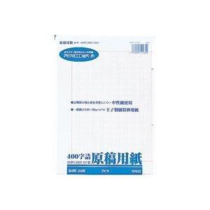 (業務用20セット)アピカ 原稿用紙B4 GEN32 400字