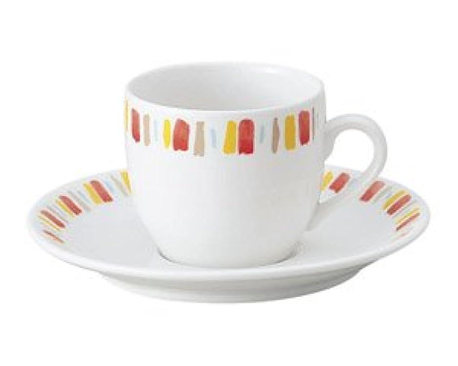 幻想バランスのとれた軽減竹物語り 陶雅 パーマナンス オレンジ コーヒー碗 7.6×6.6cm 190cc 63020-477