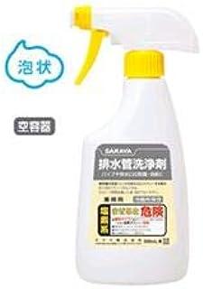 サラヤ スプレーボトル サラヤ排水管洗浄剤用 泡タイプ 500ml