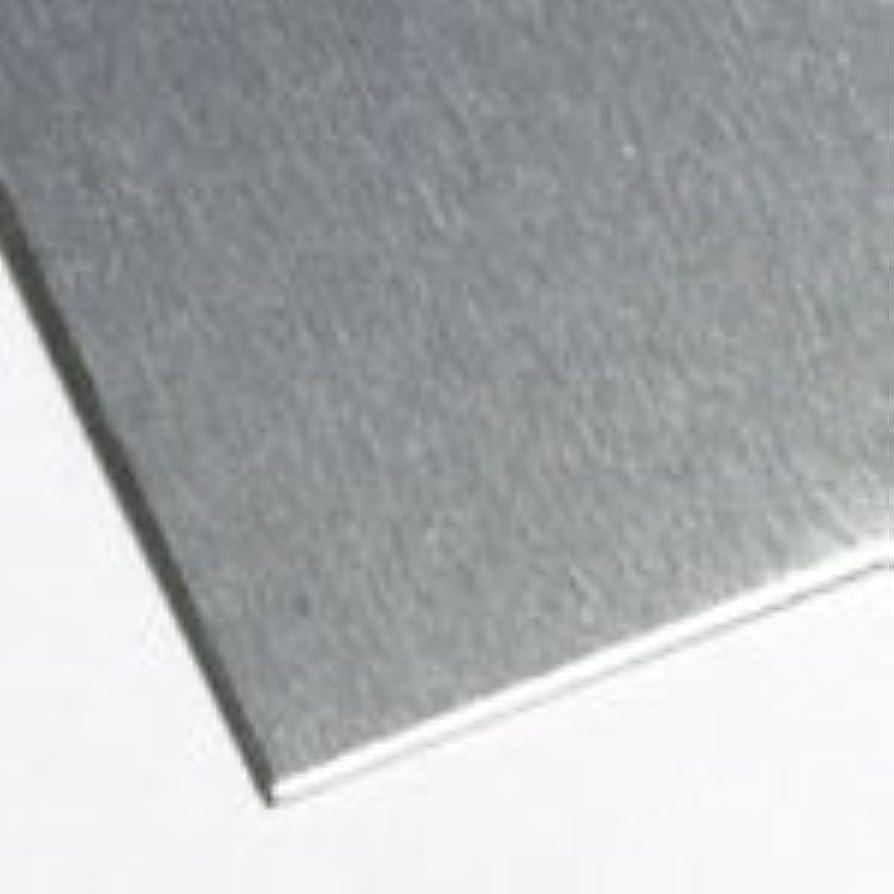 サーキュレーション旅行にんじんアルミ板 1.5X300X400 (1pcs)