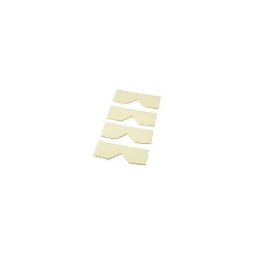 トラスコ中山/TRUSCO エッジクッションテープ コーナー用4枚入 グレー(3292321) TECC-50GY [その他] [その他]