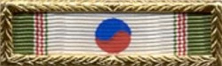 US Air Force Medals Korean Presidential Unit Citation Ribbon