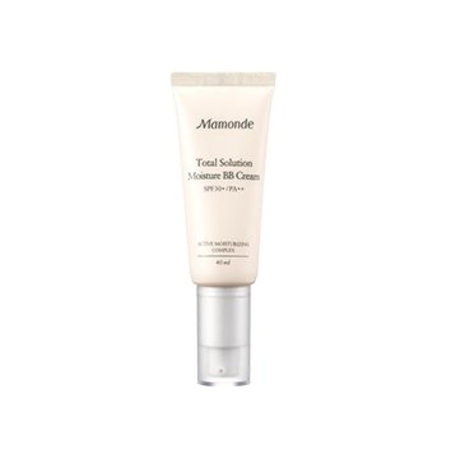 旋律的補正時Mamonde Total Solution Moisture BB cream 40ml/マモンド トータル ソリューション モイスチャー BBクリーム 40ml (#1 Light Beige) [並行輸入品]