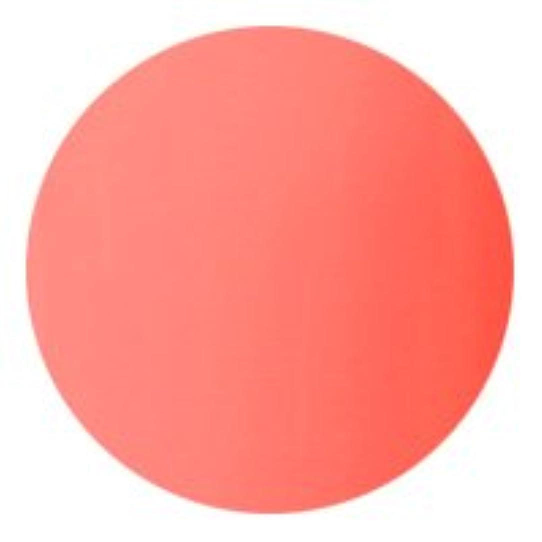 アンカー天井悲惨★AKZENTZ(アクセンツ) UV/LED オプションズ 4g<BR>081 コーラルピンク