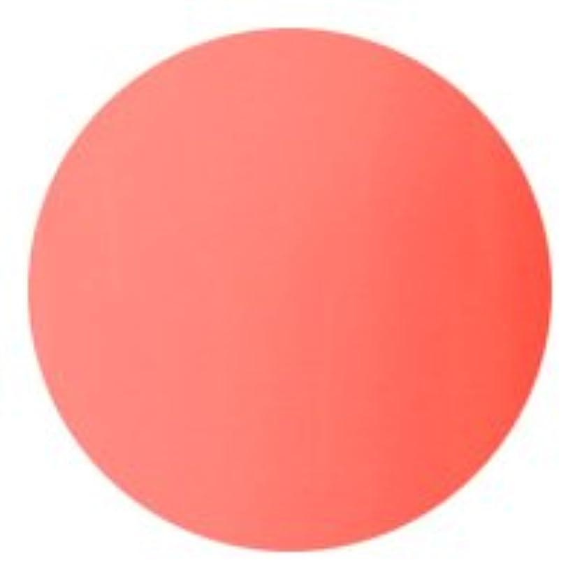 評判挑むフィッティング★AKZENTZ(アクセンツ) UV/LED オプションズ 4g<BR>081 コーラルピンク