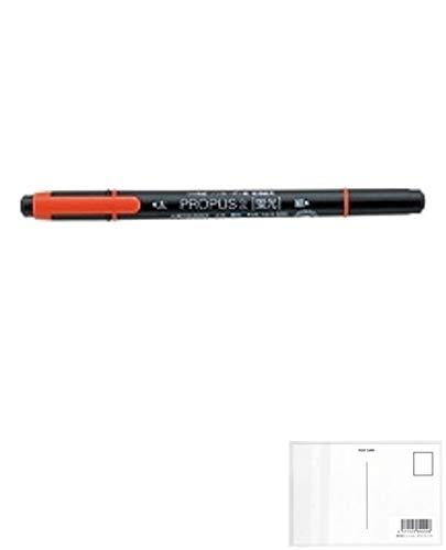 三菱鉛筆 蛍光ペン プロパス2ツイン 橙 【10本セット】 + 画材屋ドットコム ポストカードA
